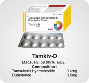 Tamkiv-D-Tabs