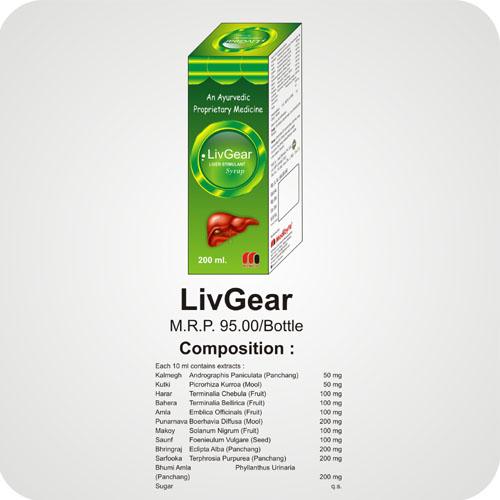 LivGear